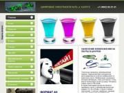 Цифровая офсетная печать в Калуге