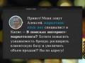 Персональный интернет-маркетинг (Украина, Киевская область, Киев)