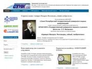 Официальный сайт Котласского филиала ФГОУ ВПО СПГУВК