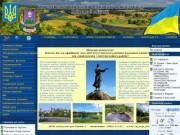 Богуславська районна державна адміністрація Київської області