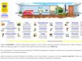 Ремонт квартир в Сочи под ключ самые низкие цены www.stouslug.ru (Россия, Краснодарский край, Сочи)