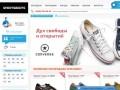 Кроссовки: купить в Москве кроссовки по низкой цене. Кроссовки 2015 в интернет