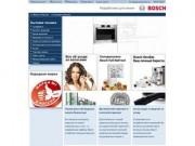 """""""Bosch"""" - официальный сайт бренда в России"""