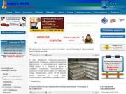 Городской интернет-портал, новости, справочник, вебкамеры, форум, объявления.