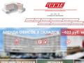 Бизнес-центр ЦНИТА.  Аренда офисов на Бухарестской. Официальный сайт ЦНИТА