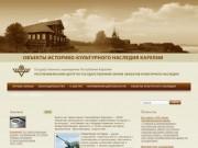 Объекты культурного наследия на территории Олонецкого городского поселения