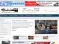 Информационный портал города Котельнич и Котельничского района
