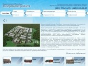 1  | Промышленный ТехноПарк ЭлектрогорскПромСити