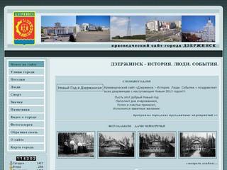 Автоломбард в Барнауле - Займы под залог авто