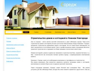 Отзывы о турфирме Сорвемся! ру - TURIZM RU