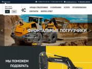 Укладка кабеля. Обращайтесь в СГС-Транс! (Россия, Нижегородская область, Нижний Новгород)