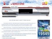 Русское Радио в Черногории: Все Будет Хорошо!