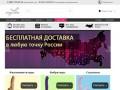«7senses» - интернет-магазин товаров для взрослых  (Свердловская область, г. Екатеринбург, тел. 8 (343) 344-82-12)