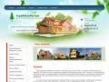 СтройЭлитРегион - строительство брусовых домов и бань по типовым и индивидуальным проектам (Архангельск, Телефон: 8(8182)440718)