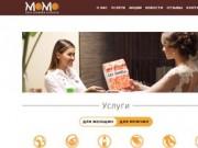 МОМО - сеть салонов красоты в Набережных Челнах