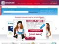 УБРР - Мобильный Банк