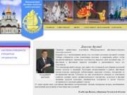 сайта международного фестиваля творчества детей и молодежи Золотые купола