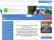Администрация Моисеево-Алабушского сельсовета Уваровского района Тамбовской области |