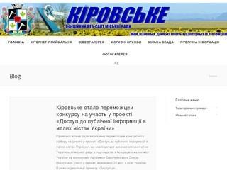 Kirovskoe.com.ua