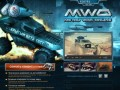 «Metal War Online»