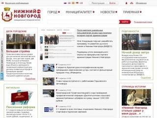 Admgor.nnov.ru