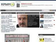 Crimea24.info