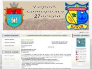 Gorsovet-kiliya.org.ua
