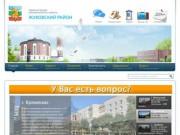 """Официальный сайт администрации МР """"Жуковский район"""""""