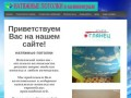 натяжные потолки (Россия, Калининградская область, Калининград)
