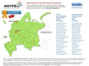 AVITO.ru - Доска бесплатных объявлений: сайт частных объявлений, размещение объявлений без регистрации, на сайт принимаются объявления о продаже как от частных лиц, так и от компаний, доска объявлений Москвы, России и всего мира.