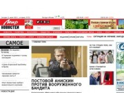 Mirnov.ru
