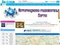 Информационно-развлекательный портал (Россия, Тульская область, Тула)