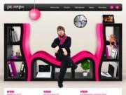 Рекламное агентство Ремарк - btl, промо-акции в Костроме, маркетинговые исследования