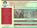 Prk-internat-64.ru — Муниципальное казённое оздоровительное &#13