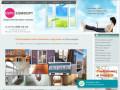 Комплекс23.рф — Главная | Отделка балконов и лоджий в Краснодаре
