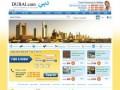 Dubai Holidays, Dubai Hotels - Dubai Travel and City Information