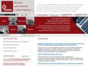 """""""Фаэтон"""" - юридические и маркетинговые услуги (Сайт компании ООО """"Фаэтон"""")"""