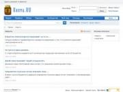 """""""Вся Кяхта"""" - городской портал (форум, персональные блоги, сообщества, фотоальбомы, группы по интересам, аукцион монет) Бурятия, г. Кяхта"""