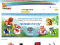 Интернет магазин детских товаров и игрушек в Нижнем Новгороде | Мегги