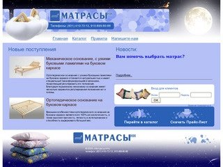 Интернет Магазин Нн Рф