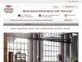 Производство и продажа мебели на металлокаркасе в Краснодаре