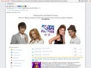 Мой фан-сайт группы 5sta Family (5ivesta Family) (Забайкальский край, Маша)