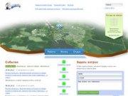 Официальный сайт города Вытегра