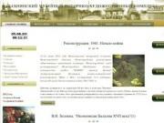 Балахнинский музейный историко-художественный комплекс - официальный сайт