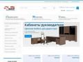 Производство и продажа корпусной и мягкой офисной мебели. (Россия, Новосибирская область, Новосибирск)