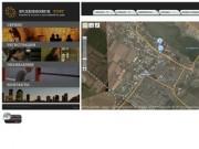 Печать фотографий через Интернет в Буденновске (Ставропольский край, г.Буденновск, тел.: (+7) 905 418 2658)