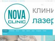 Nova Clinic :: Клиника лазерной косметологии :: лазерная эпиляция во Владикавказе