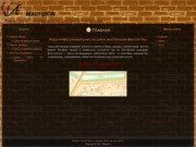 """Мастерская """"Мастер'А"""" - услуги по ремонту обуви, одежды, компьютеров, мелкий ремонт бытовой техники и мобильных устройств (в Астрахани)"""