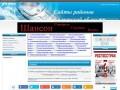 Сайты районов Самарской области (Россия, Самарская область, Самара)