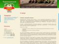 Сайт Перелешинского семенного завода (Россия, Воронежская область, Воронеж)
